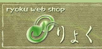 ryoku web shop