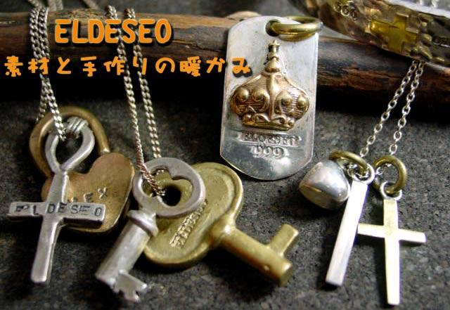 ELDESEO(エルデセオ)シルバーアクセサリー