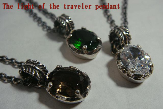 旅人の光シルバーペンダント