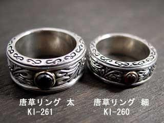 K-SMITH 唐草シルバーリング