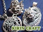kirin craft