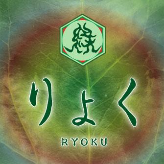 下北沢【りょく】ロゴ