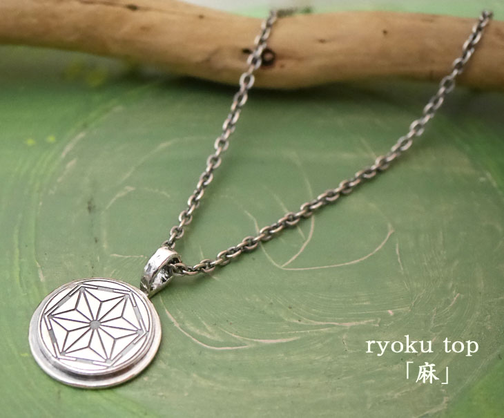 RYOKU  シルバー麻トップ 片面