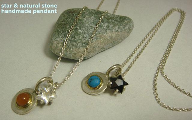 星と天然石のペンダント