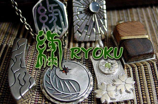 シルバーアクセサリー RYOKU(りょく)